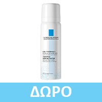 La Roche-Posay Lipikar Xerand Hand Repair Cream 75ml