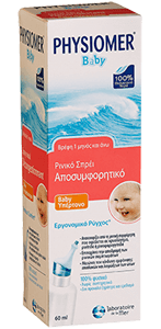 Physiomer Baby Υπέρτονο Spray 60ml