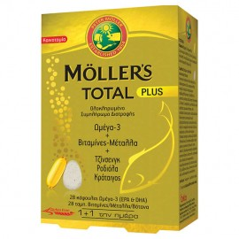 Mollers Total Plus 28 ταμπλέτες + 28 κάψουλες