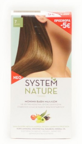 System Nature 7 Ξανθό 60ml