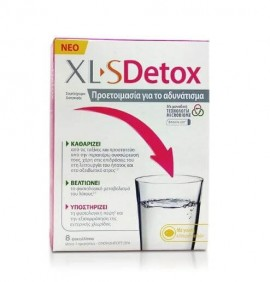 Omega Pharma XL-S Medical Detox 8 φακελλίσκοι