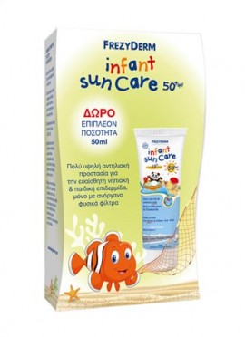 Frezyderm Infant sun care spf50+ 100ml + 50ml ΔΩΡΟ