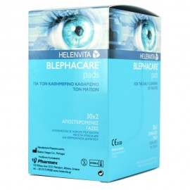 BlephaCare Pads αποστειρωμένες γάζες 30 x 2τμχ