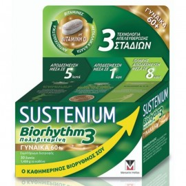 Sustenium Biorhythm3 Woman 60+, 30 δισκία