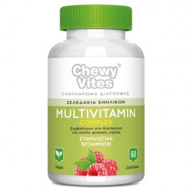 Chewy Vites Adults Multivitamin Complex 60 ζελεδάκια