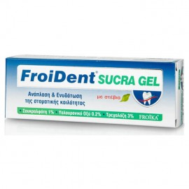 Froika FroiDent Sucra Gel 30ml