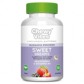 Vegan Chewy Vites Adults Sweet Dreams 60 ζελεδάκια