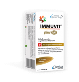 Immuvit Plus Q10 30caps