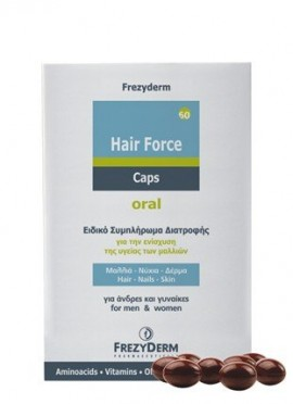 Frezyderm Hair Force 60τμχ