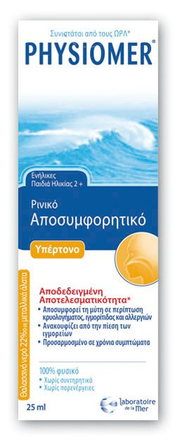 Physiomer hypertonic 2+ 135ml