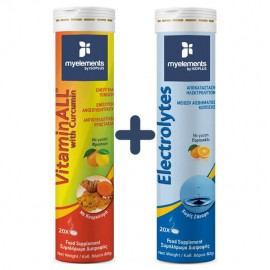 MyElements VitaminALL with Curcumin & Electrolytes 20+20 Αναβράζοντα Δισκία